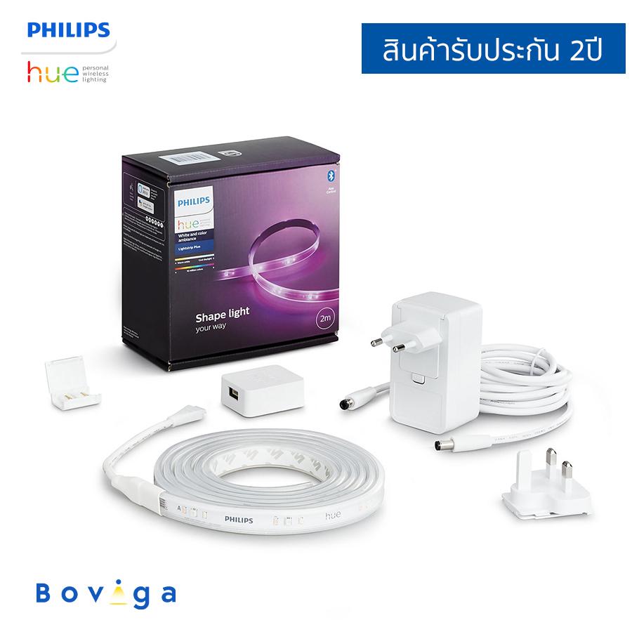 Philips Hue LightStrip Bluetooth ไฟเส้น 16 ล้านสี รุ่นรองรับบลูทูธ